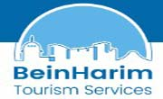 Bein Harim Tourism screenshot